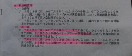 366E59FD-DD16-4CC9-AF91-2E7A7B863490.jpeg
