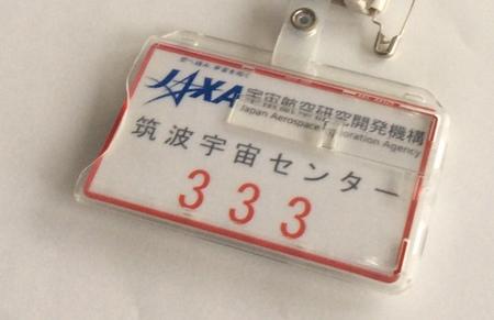 99373A4A-747E-45B1-810A-486635CB96F8.jpeg
